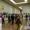 JPA大阪展レポート