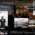 「JPCA & JPA著作権セミナー in 大阪」レポート